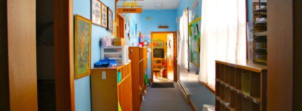 Sea Isle City Methodist Church Children of promise hallway